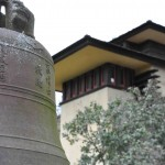 Chinese Bell in the Courtyard